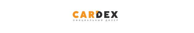 Автосалон Кардекс отзывы