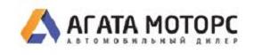 Автосалон Агата Моторс отзывы