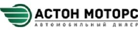 Автосалон Астон Моторс отзывы