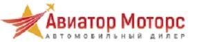Автосалон Авиатор Моторс отзывы