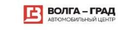 Автосалон Волга Град отзывы