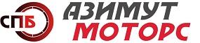 Автосалон Азимут Моторс отзывы