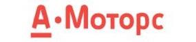 Автосалон А-Моторс отзывы