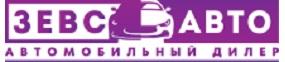 Автосалон Зевс Авто отзывы