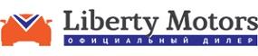 Автосалон Liberty Motors отзывы