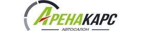 Автосалон Арена Карс отзывы