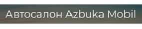Автосалон Азбука Мобил отзывы