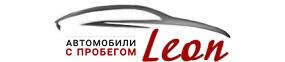 Автосалон Леон отзывы