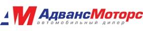 Автосалон Адванс Моторс | Advance Motors отзывы